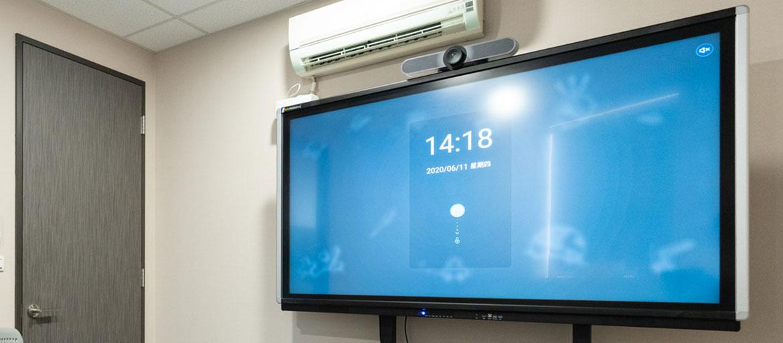 信義區會議室出租-提供65吋互動式電子白板