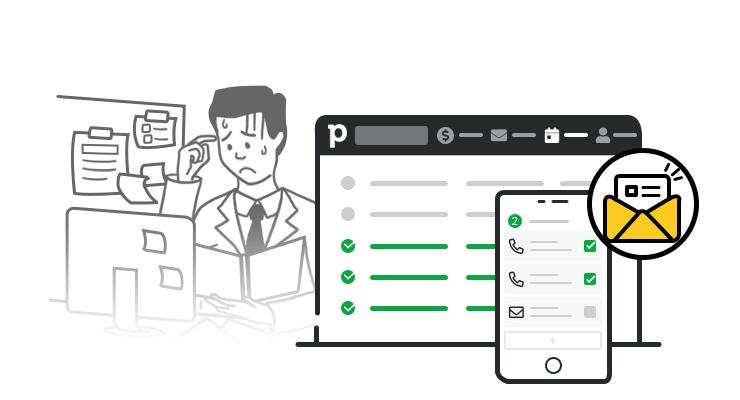 自動提醒業務追蹤時程