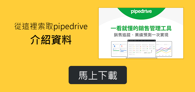 Pipedrive Banner