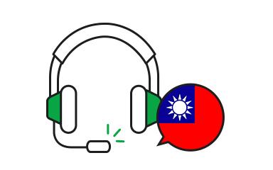 銷售管理 CRM Pipedrive 中文技術支援