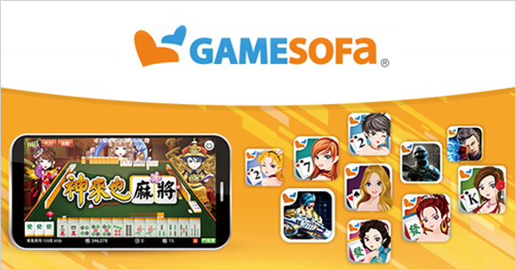 慧邦科技股份有限公司 Gamesofa Inc.