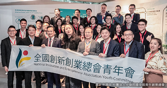社團法人中華民國全國青年創業總會