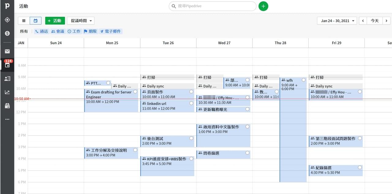 Google日曆同步